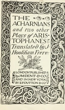 Acharnians and two other plays (1909).djvu