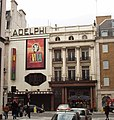 Adelphi Theatre - geograph.org.uk - 379914.jpg