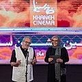 Afsaneh Chehrehazad and Shahrokh Forootanian.jpg
