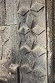 Aghjots Monastery, details (43).jpg