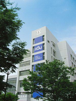 Okazaki, Aichi - Aichi Sangyo University