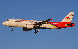 Airbus A320-200 der PAL Express, noch in Airphil-Express-Lackierung