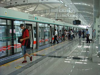 Airport East station - Platform 2 at Airport East station