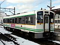 Aizu-Railway-AT-551.jpg