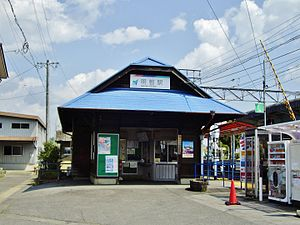 Akechi Station (Kani) - Akechi Station
