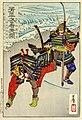 Akushichibyōe Kagekiyo & Mihonoyano Shirō Kunitoshi.jpg