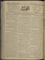 Al-Arab, Volume 1, Number 48, September 26, 1917 WDL12283.pdf