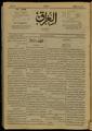 Al-Iraq, Number 226, February 25, 1921 WDL10322.pdf