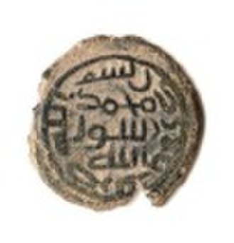 History of Jordan - Umayyad post-reform fals, c. 8th century