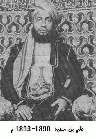 Ali bin Said of Zanzibar - Ali bin Said of Zanzibar.
