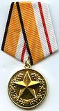 All army comp 1st pl.jpg
