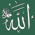 Allah1-.png