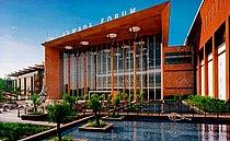Almada Forum.jpg