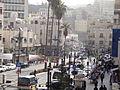 Alsa'adah Street. King Fisal I Square, Amman 22.JPG