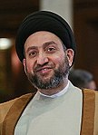 Ammar al-Hakim in Iraqi parliamentary election, 2018 02 (cropped).jpg