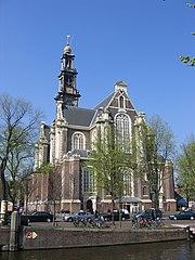 Amsterdam west kerk2.jpg