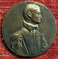 Anonimo, medaglia di ignoto, 1558.JPG