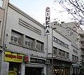 Antic cinema La Rambla (IV).jpg