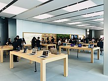 Apple Store - Wikipedia