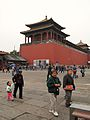 Approaching the Palace Museum (6230355465).jpg