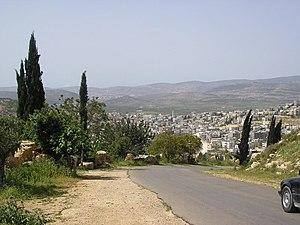 Arraba, Israel - Entrance to Arraba