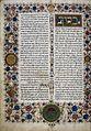 Arba ah Turim (aka Ba'al ha-Turim), spanish, c. 1300.jpg