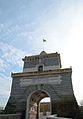 Arch of Ponte Milvio.jpg