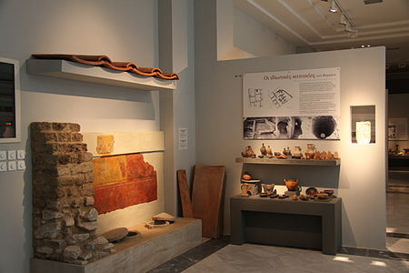 Archaelogical Museum of Volos 5.jpg