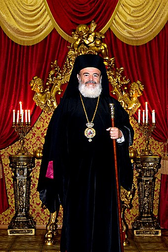 Archbishop Christodoulos of Athens and All Greece (1998-2008) Archbishop Christodoulos Greece.jpg