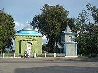 Arechi-Vydryca. Арэхі-Выдрыца (6.09.2009).jpg