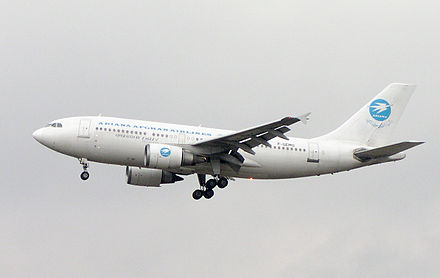 An Ariana Afghan Airlines Airbus A310 in 2006 Ariana Afghan A310-300 F-GEMO.jpg