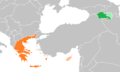 Armenia Greece Locator.png