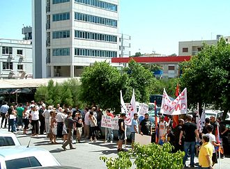 Armenia–Cyprus relations - Armenian-Cypriots protest in front of Hungarian Embassy in Nicosia over the extradition of Ramil Safarov to Azerbaijan