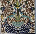 Armenian Pottery at Marie Balian's Workshop P1220206.JPG