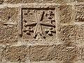Armenian Quarter P1130550.JPG