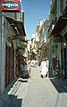 Around Rethymno, Crete - panoramio (3).jpg