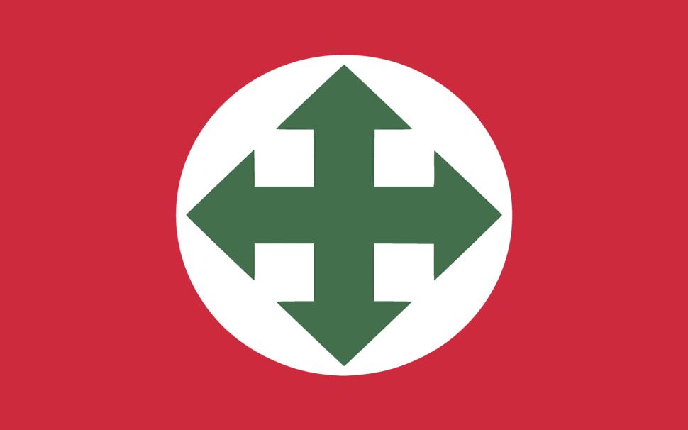 Arrow Cross Party flag