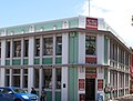 Art Deco Centre Napier 1 (31711006941).jpg