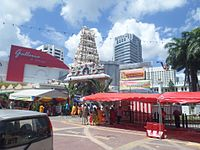Arulmigu Rajamariamman Devasthanam Temple.jpg