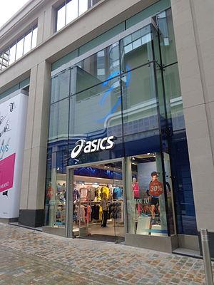 ASICS - An ASICS shop on Albion Street, Leeds