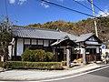 Asuke Society of Commerce and Industry, Asuke-cho Toyota 2012.JPG