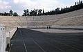 Athènes (Pâques 2000) - 1.jpg