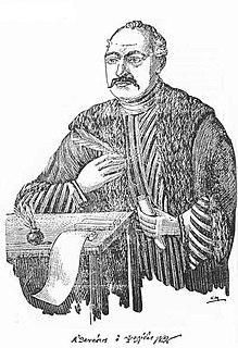 Athanasios Psalidas Greek writer