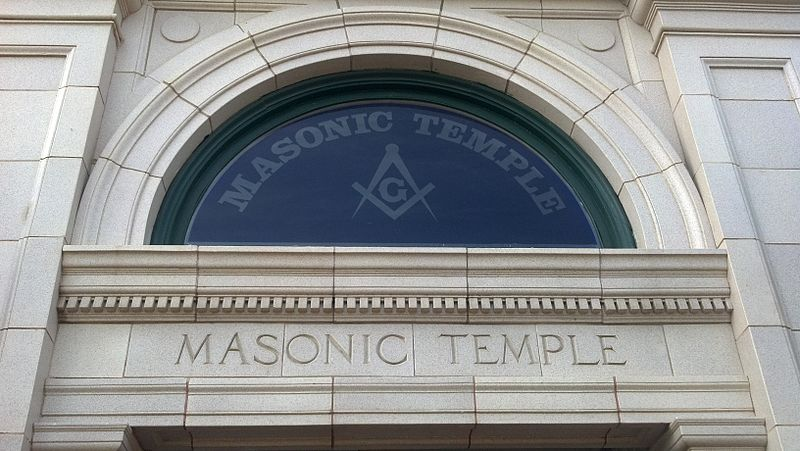 File:Auburn Masonic Temple 2012-09-16 17-29-43.jpg