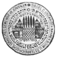 Austro-Hungarian Jewish community Jerusalem seal (19th-cent).tif