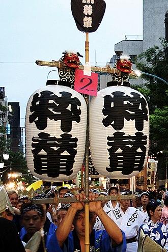 Kōenji Awa Odori - Image: Awa odori Kōenji 粋輦