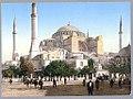 Ayasofya Mosque Istanbul 1890.jpg