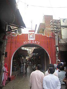 Apra, Punjab - Wikipedia