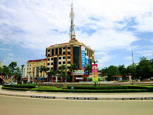Bưu điện tỉnh Vĩnh Phúc