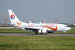B-5822 - China Eastern Airlines - Boeing 737-79P(WL) - Orange Peacock Livery - CAN (14600386117).jpg